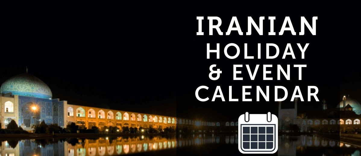 Public Holidays in Iran in 2019-2020